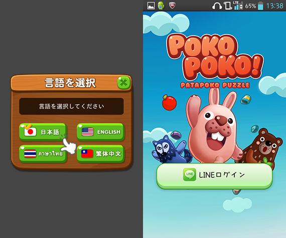 poko02