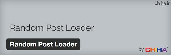 The Random Post Loader plugin