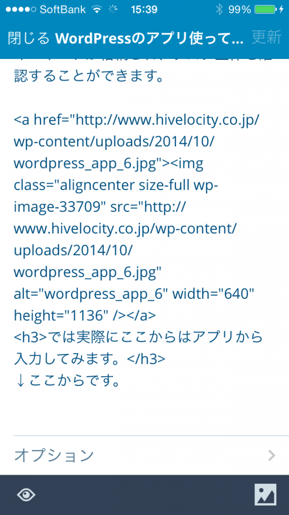 wordpress_app_7