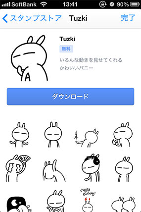 facebook-stump-tuzki