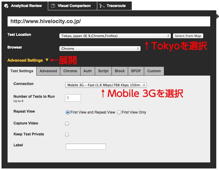 web-page-test