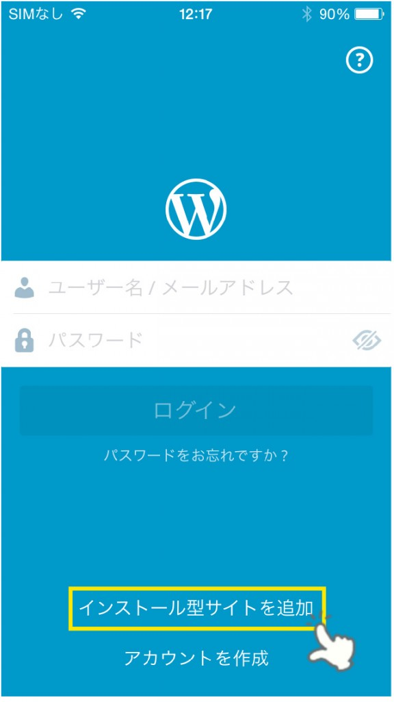 wordpress_app_1