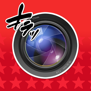 apps_results_camera_10