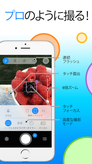 apps_results_camera_9