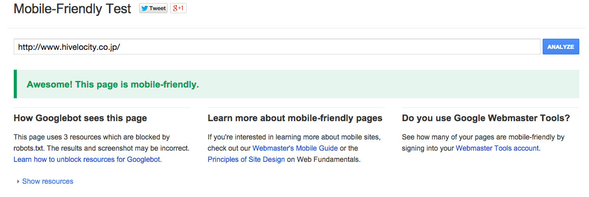 mobile-friendly-google-tool