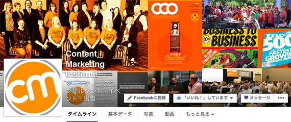 cmi-facebook-cta