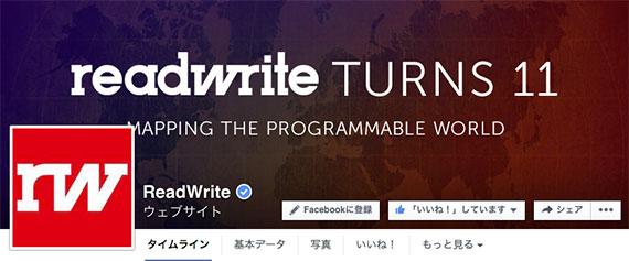 readwrite-facebook-cta