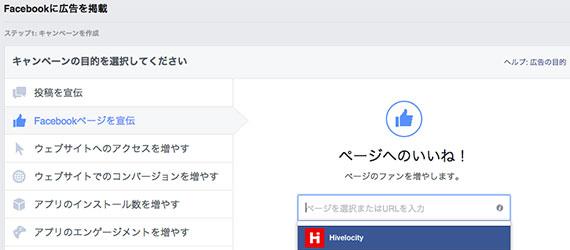 facebook-ad-tool