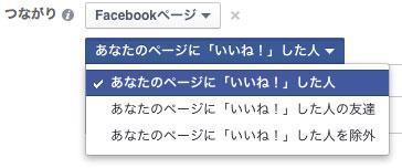 facebook-ad-create-eng