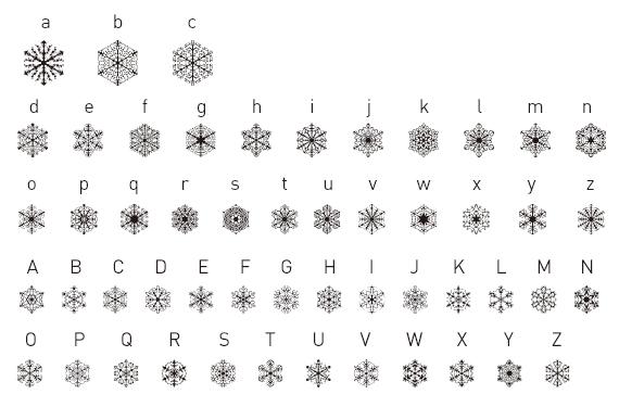 Faux-Snow-BRK
