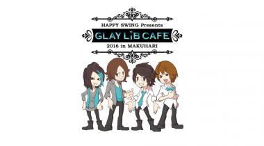 RE cafe logo