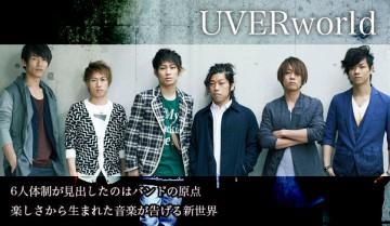 【インタビュー】UVERworld 6人体制が見出したのはバンドの原点 楽しさから生まれた音楽が告げる新世界