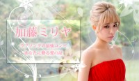 20140822_02_banner