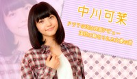 20141029_03_banner