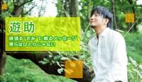 20141105_03_banner