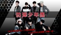 BTS_banner
