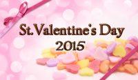 Valentine_bannerpink