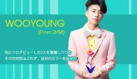 20150304_02_banner WOOYOUNG