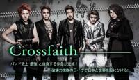 20150916_01_banner_Crossfaith