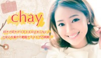 20151021_02_banner_chay