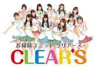 CLEARS_A
