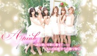20151223_01_banner_Apink