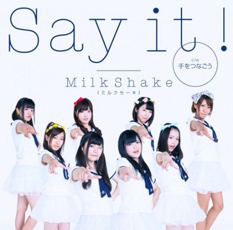 sayit_Milkshake