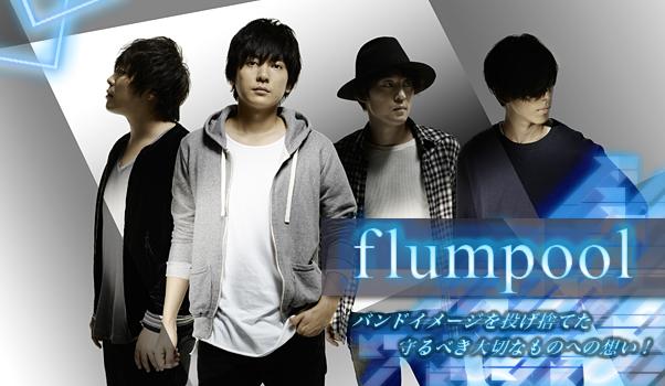 20160125_01_banner_flumpool