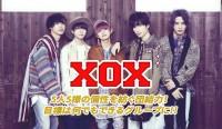 20160503_01_banner_XOX
