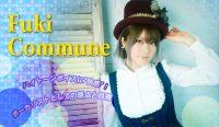 20160622_02_banner_Fuki-Commune