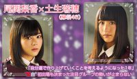 20161130_01_banner_Keyakizaka