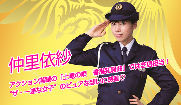 20161222_02_banner_NAKA