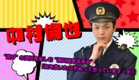20170206_nakamura-tomoya