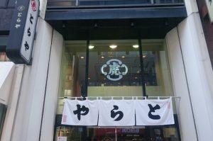 takahiro_rank2