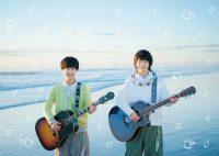 shimeji_as
