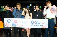 anikoma_event