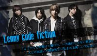 20170411_banner_Lenny code fiction