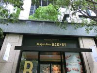 Häagen-Dazs Bakery01