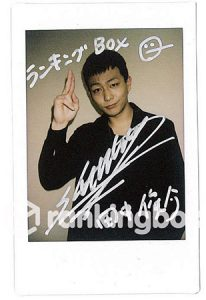 tanaka-syunsuke_pora