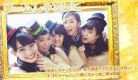 20171004_02_banner_team syachihoko