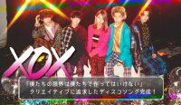 20171129_02_banner_XOX