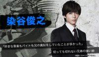 20180107_someya-toshiyuki