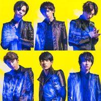 超特急、6人体制初となるシングルは未来を約束する決意表明!!