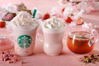 Starbucks_sakura