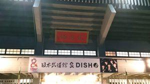 masaki_rank1