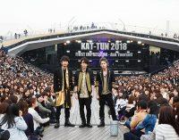 KAT-TUN_event
