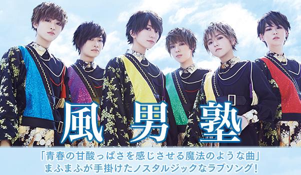 6-13bnr_fudanjuku