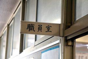 iwaoka_rank3