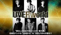 7-26bnr_UVERworld-3