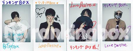 9-9LoveDesire_pre